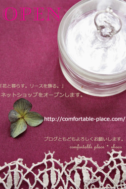Comfortable_place_3