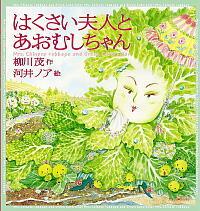 Haku_book_1